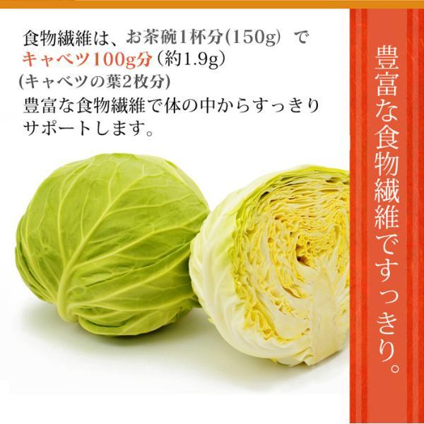 ダイエット食品 こんにゃく米 乾燥 6袋 こんにゃくご飯 置き換え 糖質オフ 糖質カット 低カロリー 乾燥 蒟蒻米 冷凍|leathers|13