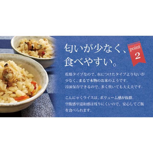 ダイエット食品 こんにゃく米 乾燥 6袋 こんにゃくご飯 置き換え 糖質オフ 糖質カット 低カロリー 乾燥 蒟蒻米 冷凍|leathers|05