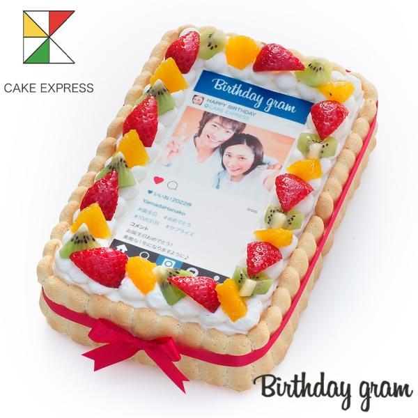 インスタ風写真ケーキ S バースデーケーキ 生クリームのショートケーキ|lecadeaukotobuki