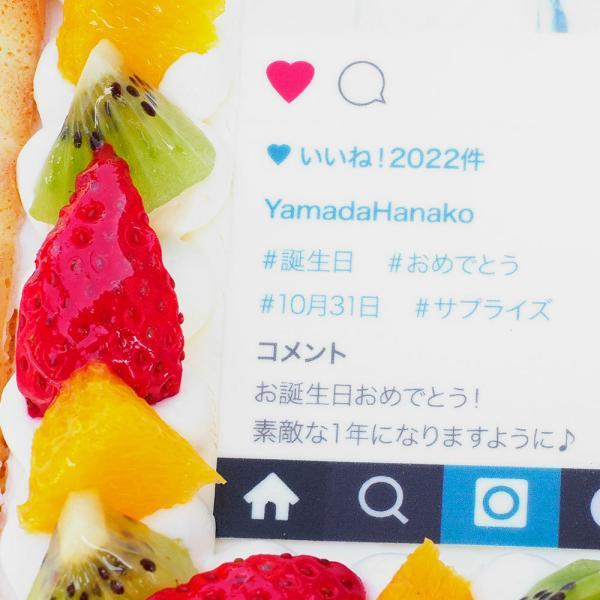 インスタ風写真ケーキ S バースデーケーキ 生クリームのショートケーキ|lecadeaukotobuki|05