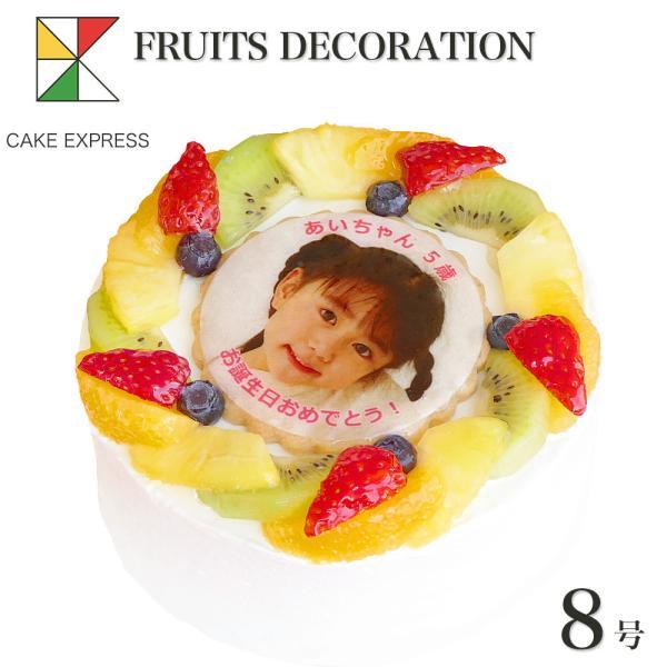 写真ケーキ フルーツ生クリーム 8号 ハロウィン フォトケーキ イラスト プリント