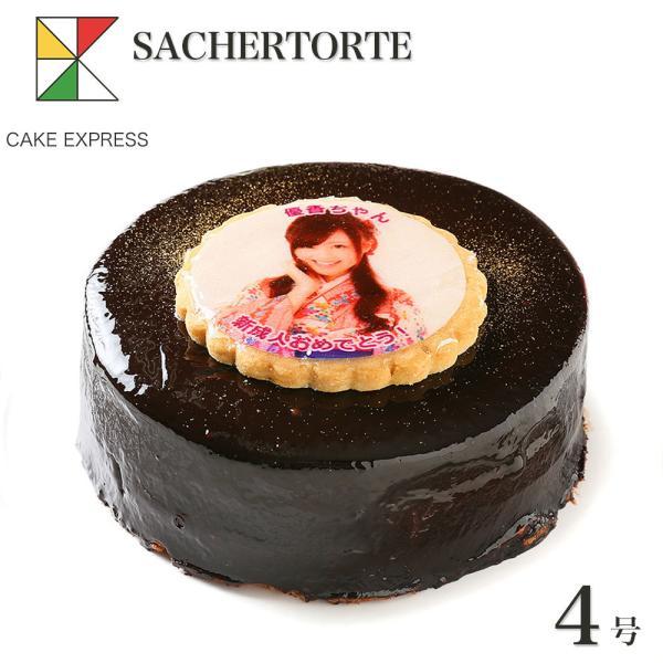 写真ケーキ ザッハトルテ チョコレートケーキ 4号 お中元 ギフト フォトケーキ イラスト