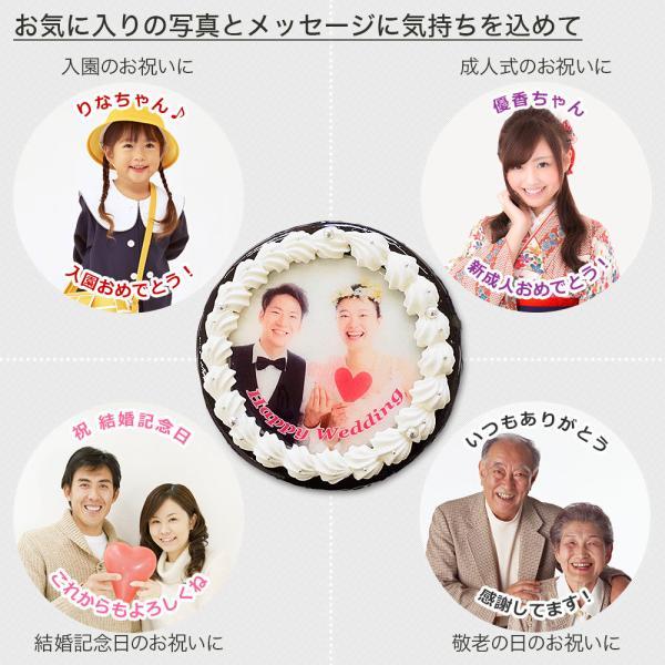 ザッハトルテ デコレーション 写真ケーキ 4号12cm|lecadeaukotobuki|02