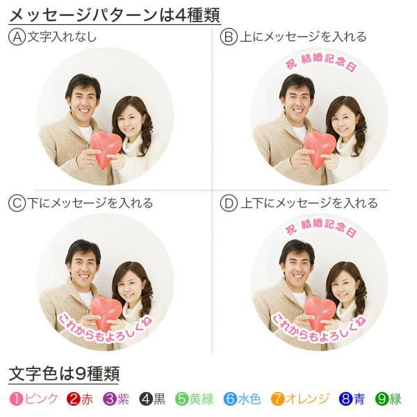 ザッハトルテ デコレーション 写真ケーキ 4号12cm|lecadeaukotobuki|03