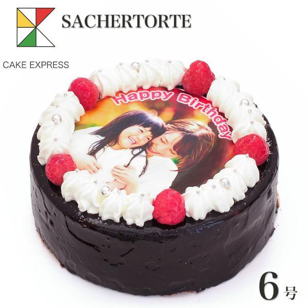 写真ケーキ ザッハトルテ チョコレートケーキ デコレーション 6号 お中元 ギフト