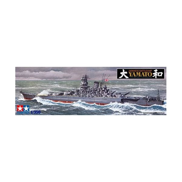 タミヤ 1/350 艦船シリーズ No.14 日本海軍 戦艦 大和 プラモデル 78014|lechantilly