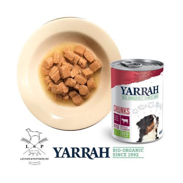 ヤラー(YARRAH)ドッグディナービーフチャンク缶400g lechien-life 02