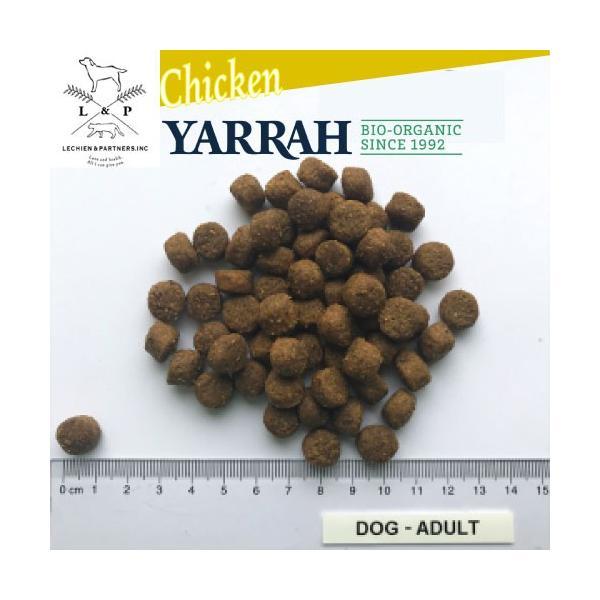 ヤラー(YARRAH)オーガニックドッグフードチキン10kg|lechien-life|02