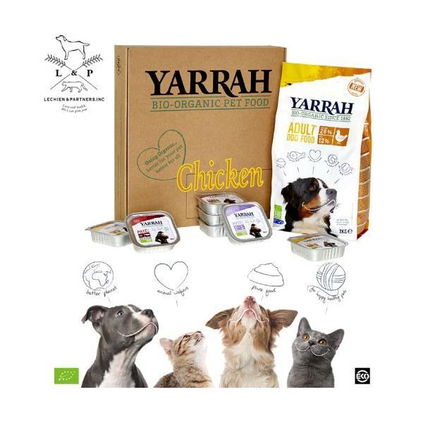 ヤラー(YARRAH)オーガニックドッグフードチキン10kg|lechien-life|03