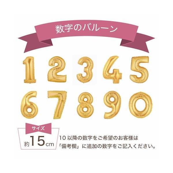 《送料無料》バルーン 美容院 開店祝い 周年祝い《置き型タイプで長持ち》ブラウン シザー ハサミ|lechien|02