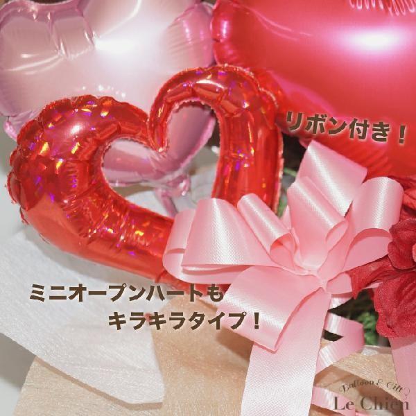 《送料無料》バルーン 美容院 開店祝い 周年祝い《置き型タイプで長持ち》ブラウン シザー ハサミ|lechien|07