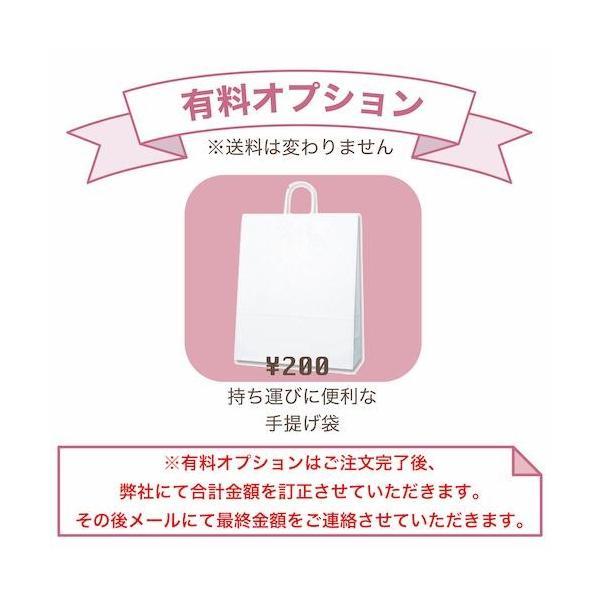 《送料無料》バルーン 美容院 開店祝い 周年祝い《置き型タイプで長持ち》ブラウン シザー ハサミ|lechien|09