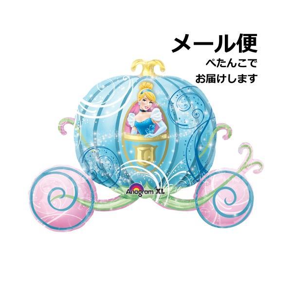 (メール便OK)バルーン シンデレラと魔法の馬車 プリンセス キャラクター シンデレラ 誕生日 パーティー 結婚式 イベント 飾り付け 装飾 風船