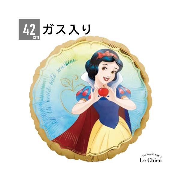 (ヘリウムガス入り)白雪姫 ワンスアポンアタイム ディズニープリンセス バルーン キャラクター 風船 飾り付け 装飾 おしゃれ かわいい