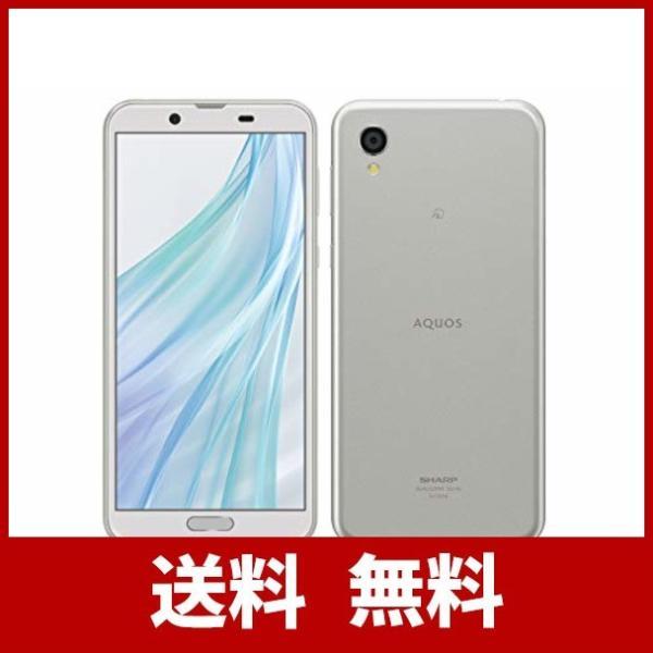 シャープ AQUOS sense2 SH-M08 ホワイトシルバー5.5インチ SIMフリースマートフォン[メモリ 3GB/ストレージ 32GB/IG|lectia
