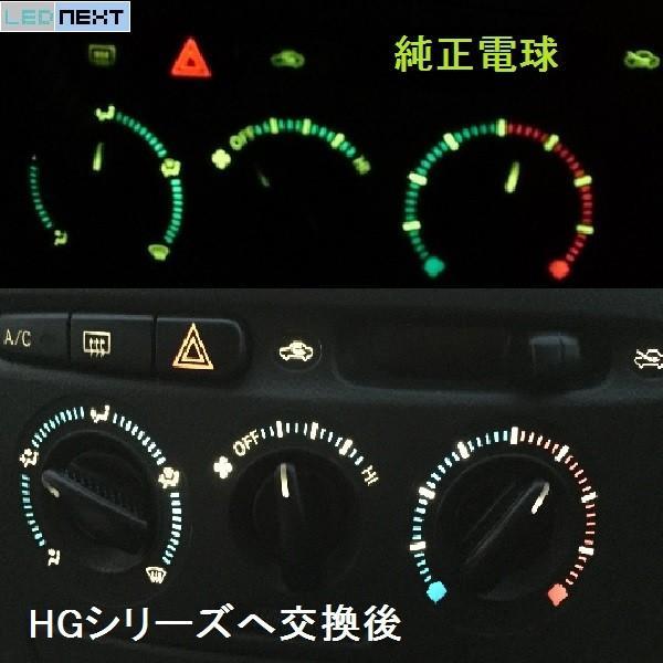 Z32 フェアレディ エアコンパネル用LEDセット H1/7〜H12/9 エアコン球 LEDバルブ LED球|led-next2|02