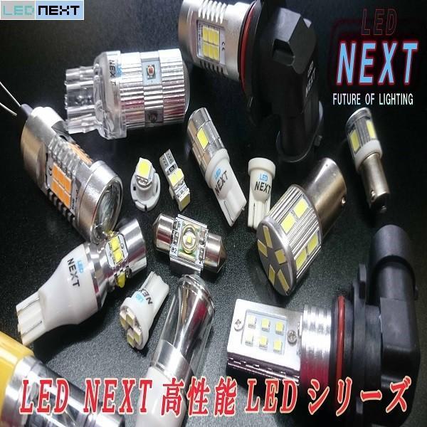 Z32 フェアレディ エアコンパネル用LEDセット H1/7〜H12/9 エアコン球 LEDバルブ LED球|led-next2|04