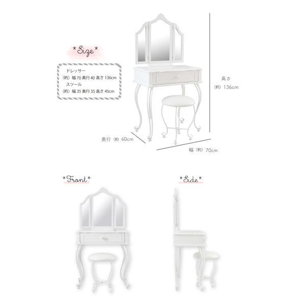 アウトレット リルデココ パール 三面鏡ドレッサーセット/白家具/ドレッサー/猫足/梱包に傷ありご注意事項をご確認の上ご注文ください ご返品不可|led|04