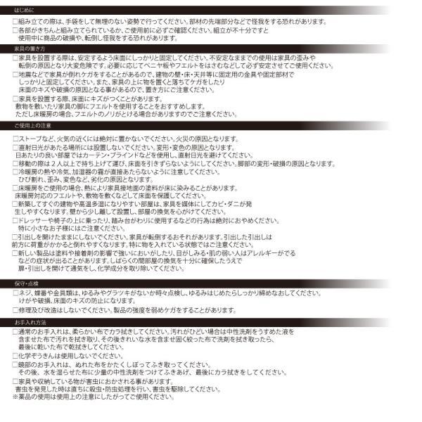 アウトレット リルデココ パール 三面鏡ドレッサーセット/白家具/ドレッサー/猫足/梱包に傷ありご注意事項をご確認の上ご注文ください ご返品不可|led|09