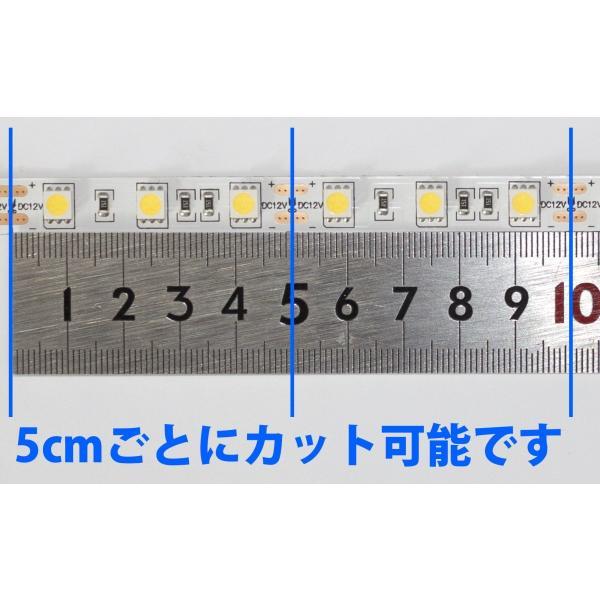 高品質 高効率 超高演色 Ra90+ 白色 昼光色 ホワイト LEDテープ プロ仕様 正面発光 1m単位で切り売り 高輝度 5050SMD 60個使用 100cm 1000mm LED 発光ダイオード|ledg|02