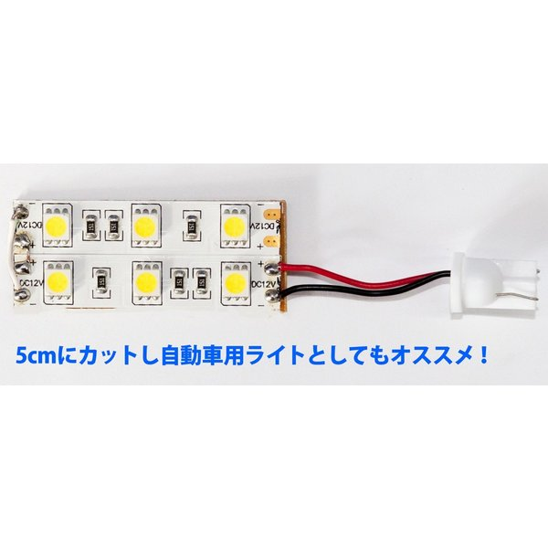 高品質 高効率 超高演色 Ra90+ 白色 昼光色 ホワイト LEDテープ プロ仕様 正面発光 1m単位で切り売り 高輝度 5050SMD 60個使用 100cm 1000mm LED 発光ダイオード|ledg|05