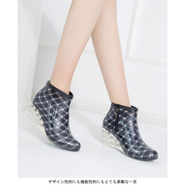 レインブーツ レディース ウエッジソール レインシューズ ショートブーツ 水玉柄 チェック柄 花柄 雨靴 防水ブーツ 滑り止め 靴 女性用 雨具