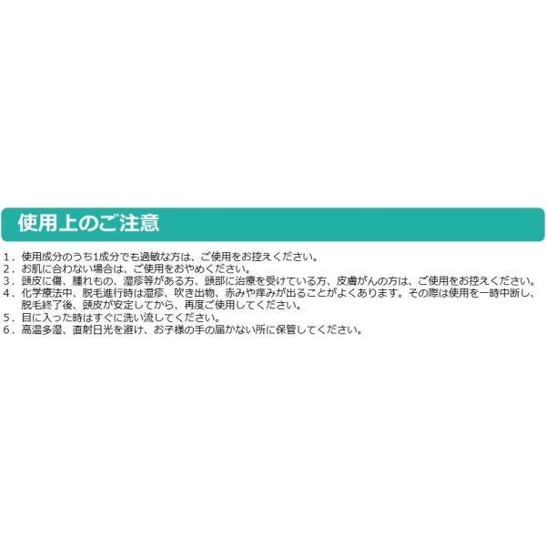 CG428 ヘア&スカルプローション|legacyhealthcare|04