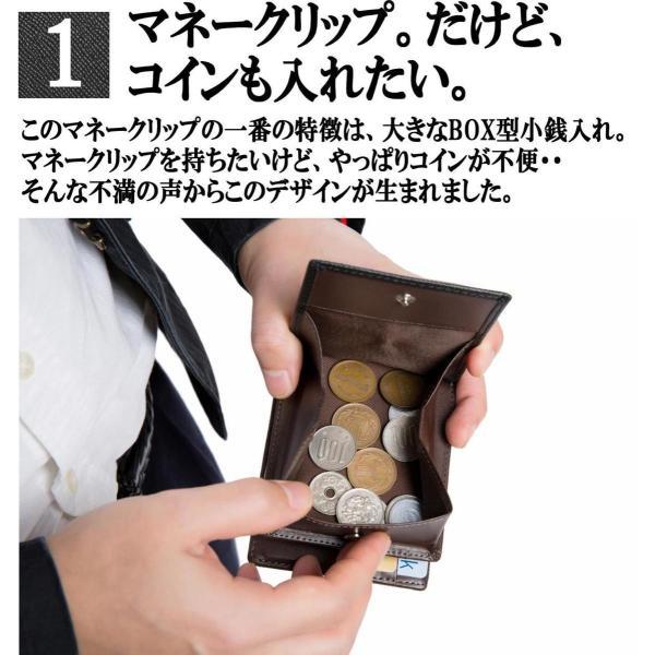 マネークリップ コインケース メンズ 小銭入れ付き 本革 マネークリップ 札はさみ レガーレ legare-factory 02