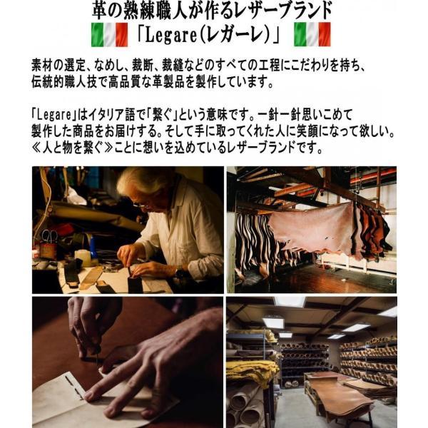 マネークリップ コインケース メンズ 小銭入れ付き 本革 マネークリップ 札はさみ レガーレ legare-factory 17