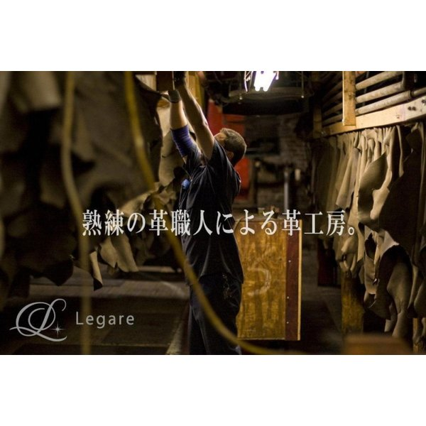 マネークリップ コインケース メンズ 小銭入れ付き 本革 マネークリップ 札はさみ レガーレ legare-factory 18