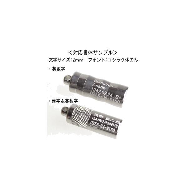 文字彫刻 mt03 ( ピルカプセル / ピルケース / 薬入れ / カロートペンダント )|leger|02