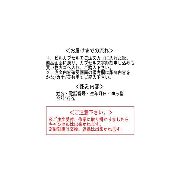 文字彫刻 mt03 ( ピルカプセル / ピルケース / 薬入れ / カロートペンダント )|leger|03