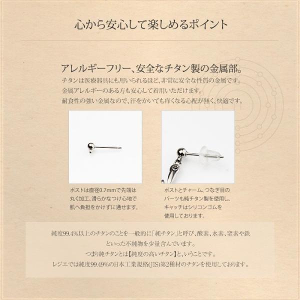 チタン ピアス PF05 チタンボール ( 純チタン / フックタイプ / 1個売り / レディース ) leger 03