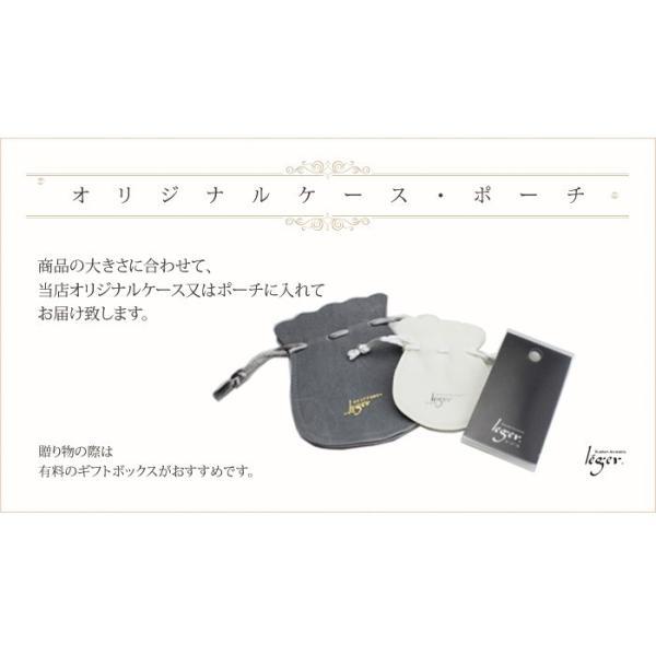 チタン ピアス PF05 チタンボール ( 純チタン / フックタイプ / 1個売り / レディース ) leger 04