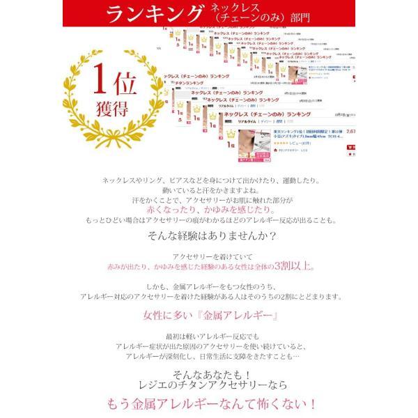 チタン チェーン お試し 当店を初めてご利用の方限定! 小豆(アズキ)タイプ TC01-45 1.8mm幅/45cm|leger|02