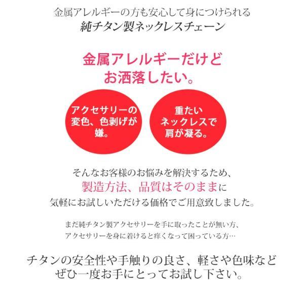チタン チェーン お試し 当店を初めてご利用の方限定! 小豆(アズキ)タイプ TC01-45 1.8mm幅/45cm|leger|04