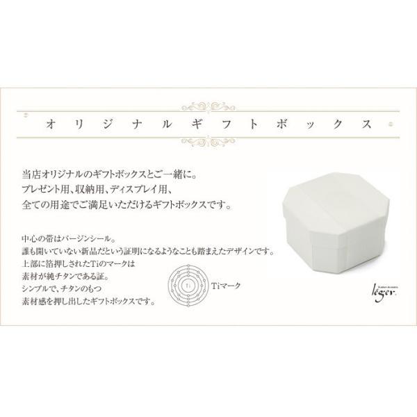 チタン ペアリング 甲丸リング 3.5mm幅 U01pair ( 純チタン / 指輪 / リング / シンプル / マリッジ / 結婚  / かまぼこ ) leger 05
