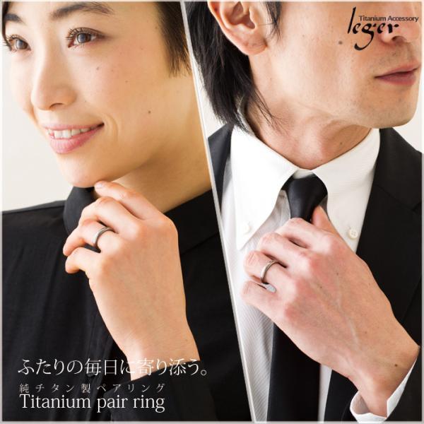チタン ペアリング 甲丸リング 3.5mm幅 U01pair ( 純チタン / 指輪 / リング / シンプル / マリッジ / 結婚  / かまぼこ ) leger 06