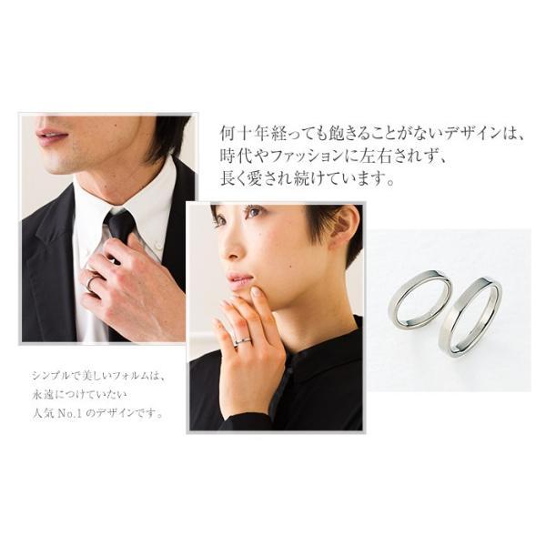 チタン ペアリング 平打ちリング 3.5mm幅 U12pair ( 純チタン / 指輪 / リング / シンプル / マリッジ / 結婚 )|leger|02