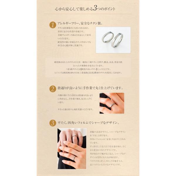 チタン ペアリング 平打ちリング 3.5mm幅 U12pair ( 純チタン / 指輪 / リング / シンプル / マリッジ / 結婚 )|leger|03