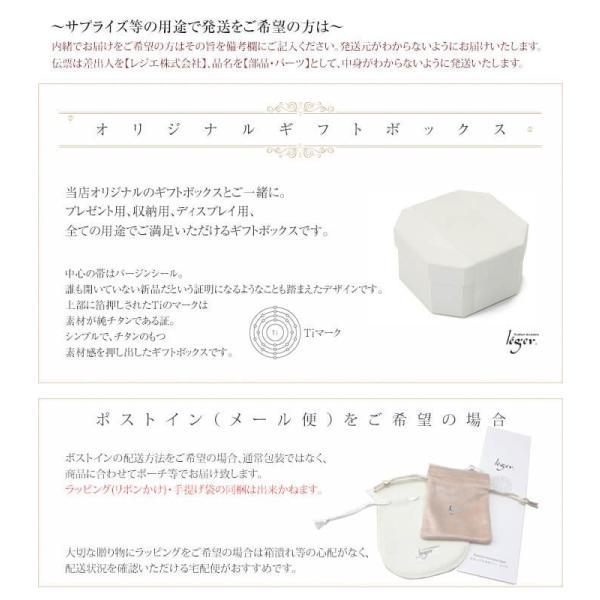 チタン ペアリング 平打ちリング 3.5mm幅 U12pair ( 純チタン / 指輪 / リング / シンプル / マリッジ / 結婚 )|leger|04