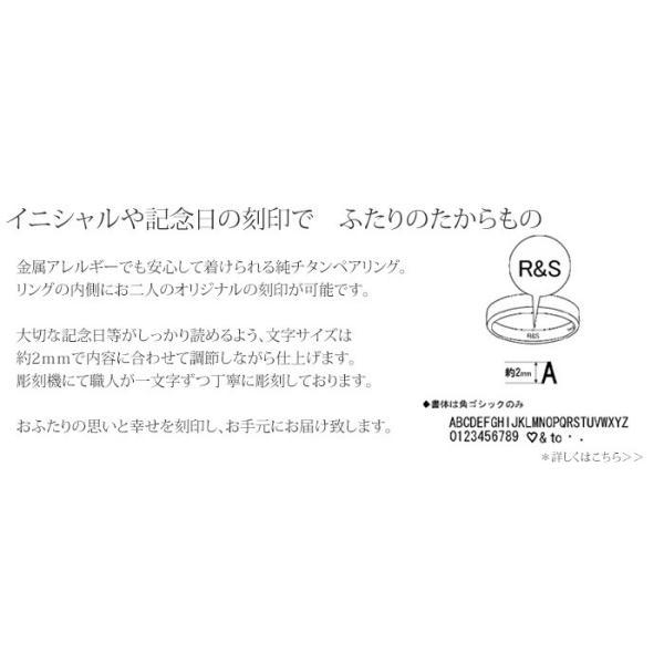 チタン ペアリング 平打ちリング 3.5mm幅 U12pair ( 純チタン / 指輪 / リング / シンプル / マリッジ / 結婚 )|leger|05
