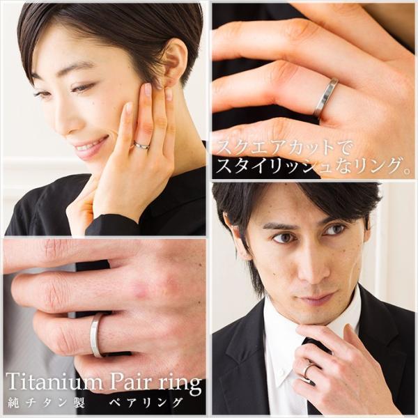 チタン ペアリング 平打ちリング 3.5mm幅 U12pair ( 純チタン / 指輪 / リング / シンプル / マリッジ / 結婚 )|leger|06