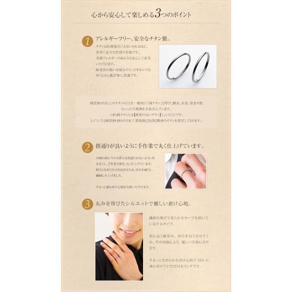 純チタンペアリング 甲丸リング 1.5mm幅 U95pair  結婚指輪 / マリッジリング / ペアリング / かまぼこ /金属アレルギー対応