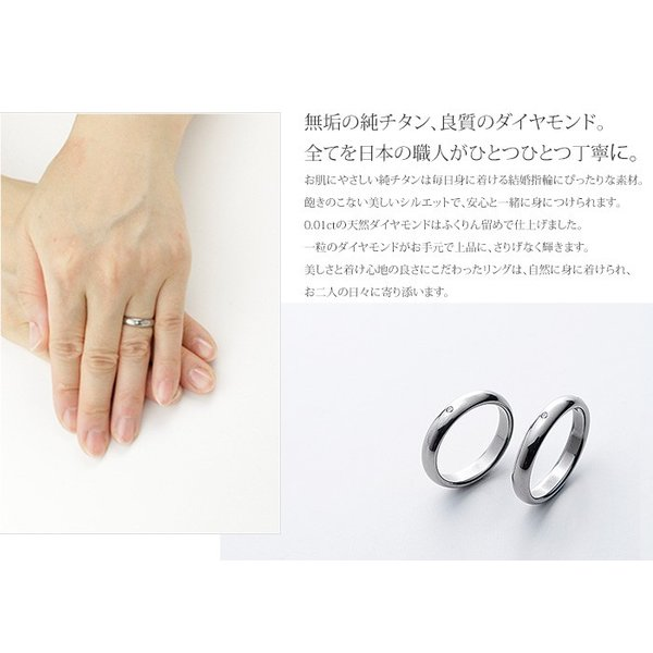 チタン マリッジリング ダイヤモンド入り 甲丸 3.5mm幅 UB01-4pair ( 純チタン / 結婚指輪 / マリッジ / ペアリング / シンプル / かまぼこ / ダイアモンド )|leger|02