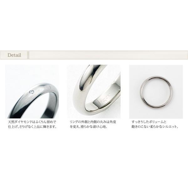 チタン マリッジリング ダイヤモンド入り 甲丸 3.5mm幅 UB01-4pair ( 純チタン / 結婚指輪 / マリッジ / ペアリング / シンプル / かまぼこ / ダイアモンド )|leger|04