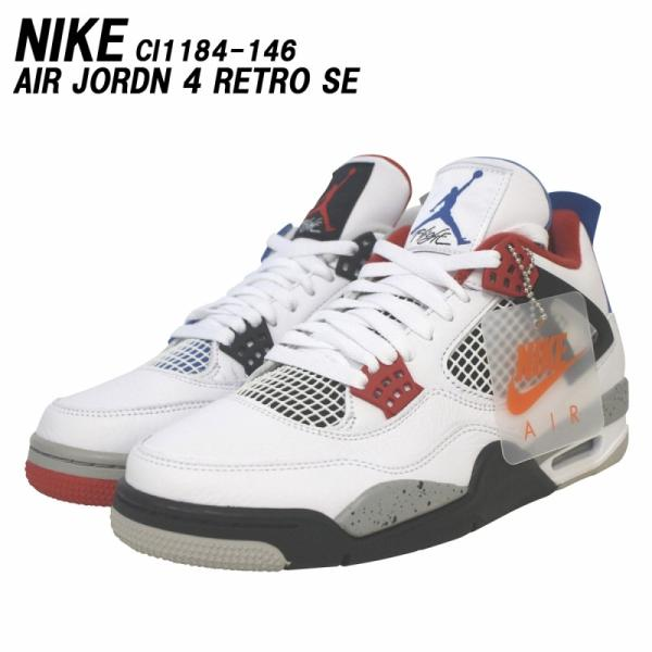 NIKE AIR JORDAN 4 RETRO SE 【WHAT THE 4】ナイキ エア ジョーダン 4 レトロ SE WHITE/FIRE RED/TECH GREY/MILITARY BLUEカラー「CI1184-146」