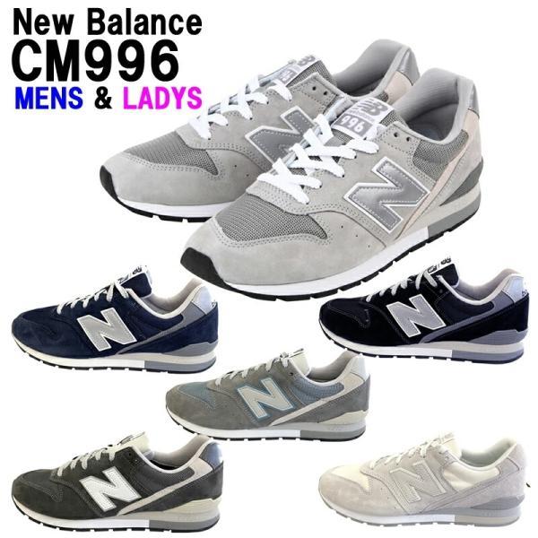 NEWBALANCE「ニューバランス」CM996newbalanceメンズ&レディースサイズ CM996「CM996BN」「CM