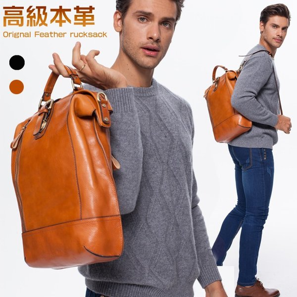 本革 メンズ リュックサック リュック ヌメ革 バッグ 鞄 通勤 通学 ビジネスバッグ leisure ...