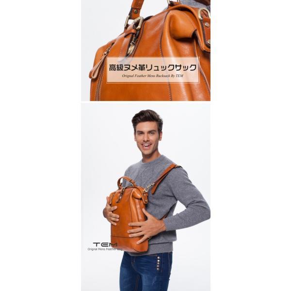 本革 メンズ リュックサック リュック ヌメ革 バッグ 鞄 通勤 通学 ビジネスバッグ|leisure-store|02